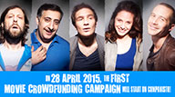 Video Teaser: On 28 April 2015, the First Movie Crowdfunding Campaign Will Start on Companisto